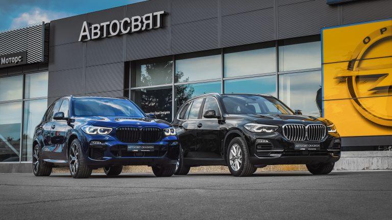 BMW X5 xDrive40i & BMW X5 M50i 30_09_2020 001